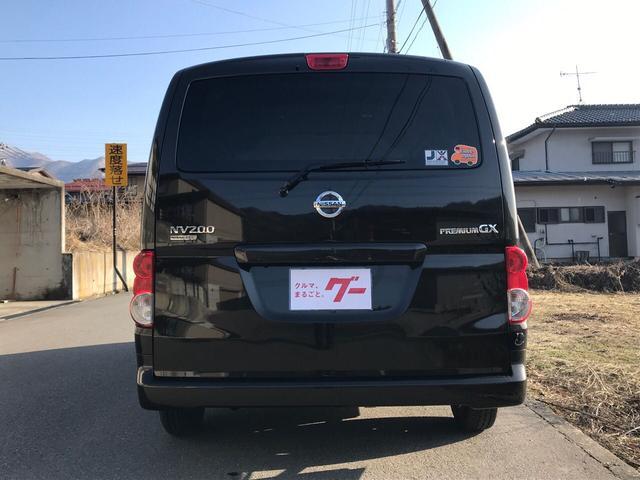 「日産」「NV200バネットワゴン」「ミニバン・ワンボックス」「長野県」の中古車5