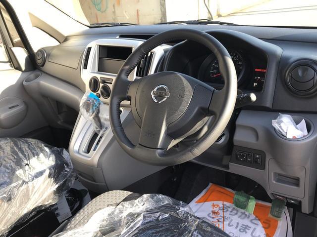 「日産」「NV200バネットワゴン」「ミニバン・ワンボックス」「長野県」の中古車30