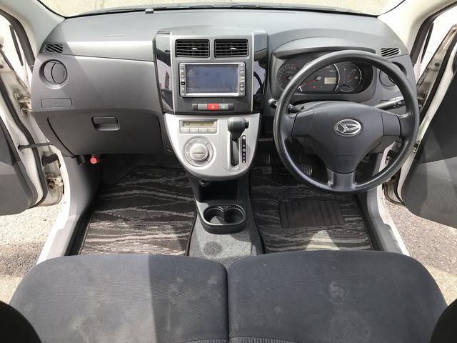 X 4WD HDDナビ スマートキー(18枚目)