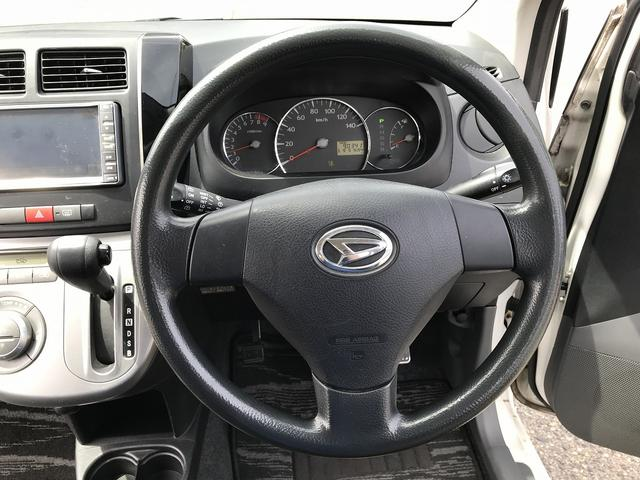 X 4WD HDDナビ スマートキー(19枚目)