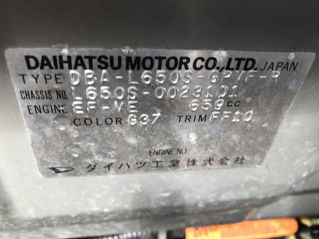 「ダイハツ」「ミラジーノ」「軽自動車」「新潟県」の中古車36