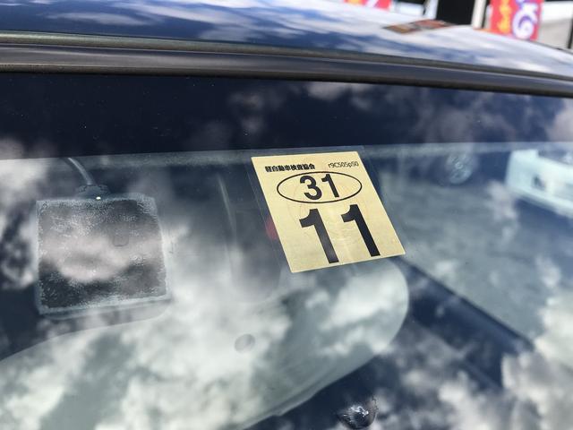 「ダイハツ」「ミラジーノ」「軽自動車」「新潟県」の中古車54
