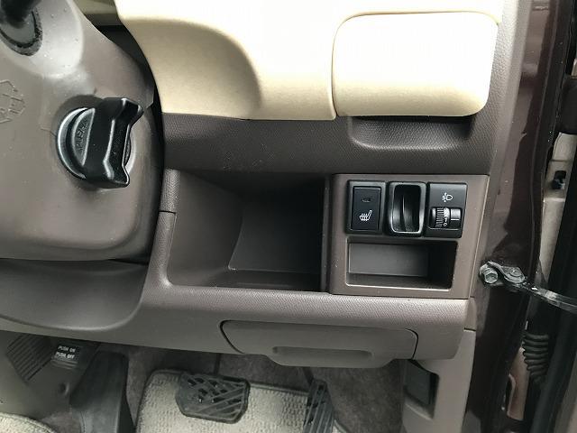 「スズキ」「MRワゴン」「コンパクトカー」「新潟県」の中古車30