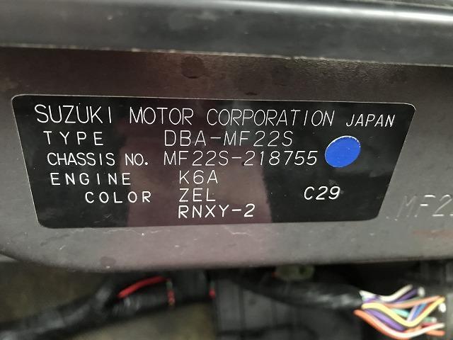 「スズキ」「MRワゴン」「コンパクトカー」「新潟県」の中古車42