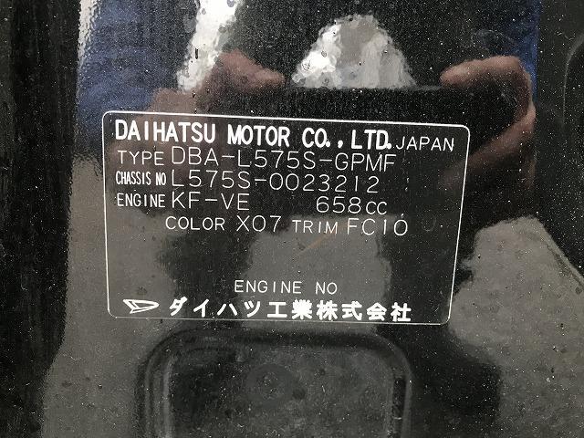 「ダイハツ」「ムーヴコンテ」「コンパクトカー」「新潟県」の中古車39