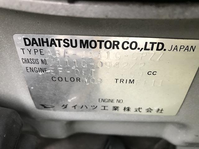 「ダイハツ」「テリオスキッド」「コンパクトカー」「新潟県」の中古車42