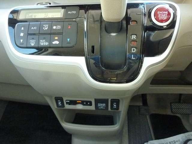 ホンダ N BOX G・Lパッケージ 4WD ナビTV DVD可 CD録音可