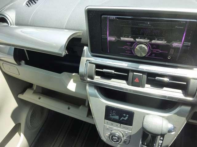 スタイルG SAII LED 衝突被害軽減ブレーキ(16枚目)