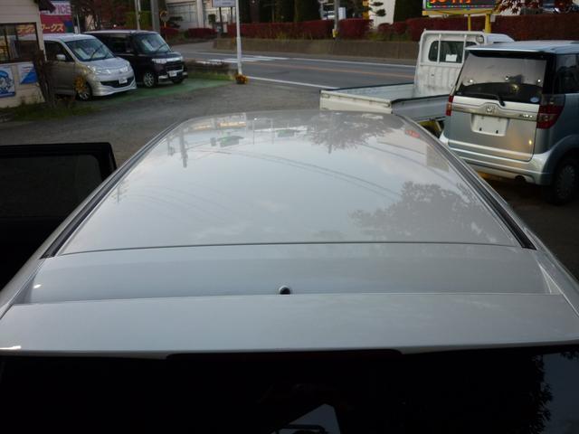 「ホンダ」「アコードワゴン」「ステーションワゴン」「長野県」の中古車21