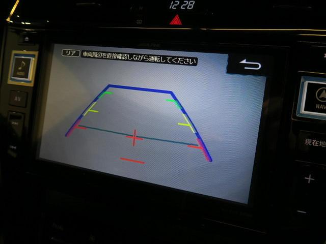 トヨタ ハリアー エレガンス 9インチSDナビ ETC バックカメラ