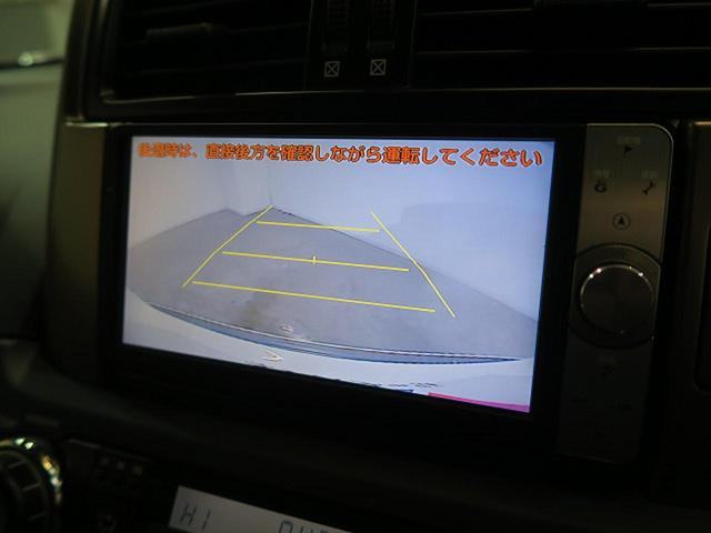 TX 7人乗り 純正SDナビ(4枚目)