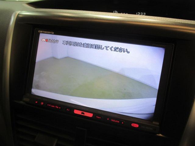 2.0XS 後期型 HDDナビ ETC バックカメラ(4枚目)