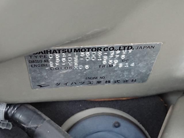 「ダイハツ」「ムーヴラテ」「コンパクトカー」「新潟県」の中古車12