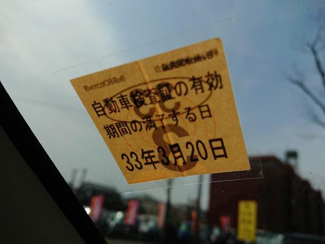 「スズキ」「MRワゴン」「コンパクトカー」「新潟県」の中古車46