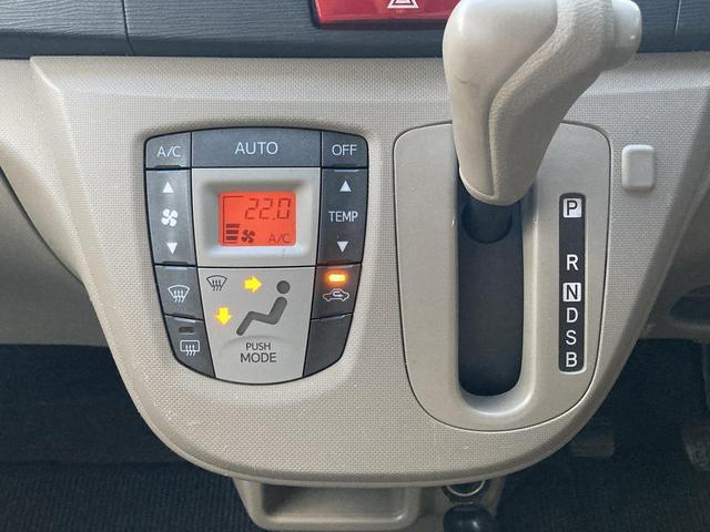 L 4WD ETC アイドリングストップ(15枚目)