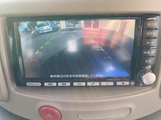 15X Vセレクション Sキー ナビ TV アルミ バックカメラ(13枚目)