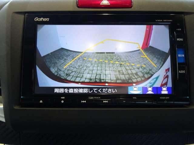 ハイブリッドRS・ホンダセンシング Mナビ Rカメラ ETC(11枚目)