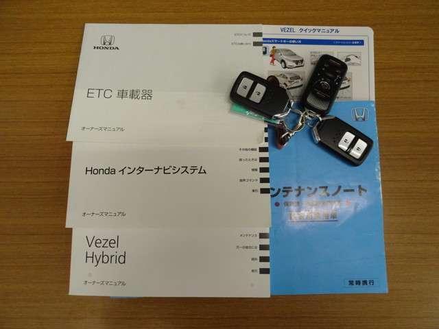 ハイブリッドZ ナビ Rカメラ リモコンEスタータ ETC(20枚目)