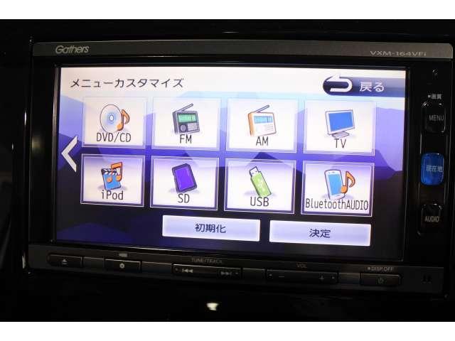 スパーダ Mナビ Rカメラ ETC LEDライト(13枚目)