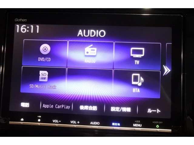 ハイブリッドX ホンダセンシング メモリーナビ リアカメラ ETC LED フルセ シートヒーター クルコン LEDライト ETC メモリナビ リアカメ 盗難防止装置 衝突被害軽減システム インテリキー キーレス(14枚目)