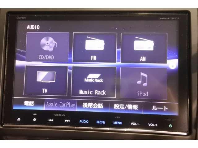 ハイブリッド・EX メモリーナビ リアカメラ ETC LED 衝突軽減装置 盗難防止システム ナビTV メモリナビ Bカメラ フルセグ AW ETC LEDライト シートヒーター クルコン スマートキー DVD VSA(14枚目)