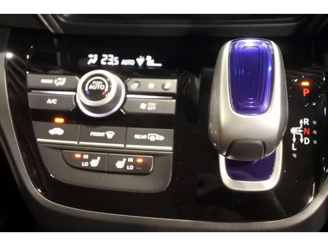 ハイブリッド・EX メモリーナビ リアカメラ ETC LED 衝突軽減装置 盗難防止システム ナビTV メモリナビ Bカメラ フルセグ AW ETC LEDライト シートヒーター クルコン スマートキー DVD VSA(15枚目)