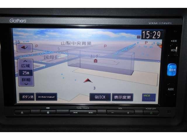 ハイブリッドRS・ホンダセンシング メモリーナビ リアカメラ ETC LED シートヒー ナビTV フルセグT ETC メモリーナビ アイドリングストップ DVD アルミ 盗難防止システム オートクルーズ スマキー リアカメ VSA(13枚目)