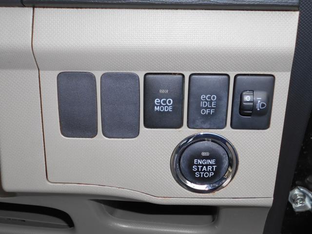 アイドリングストップとプッシュスタートボタンです
