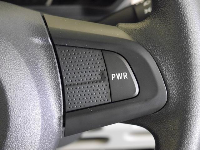 L 4WD 届出済未使用車 アイドリングストップ(9枚目)