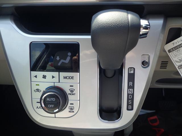 ダイハツ キャスト スタイルX 4WD 届出済未使用車 スマートキー