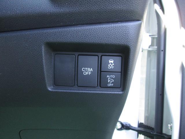 G SS2トーンカラースタイルパッケージII 届出済未使用車(15枚目)
