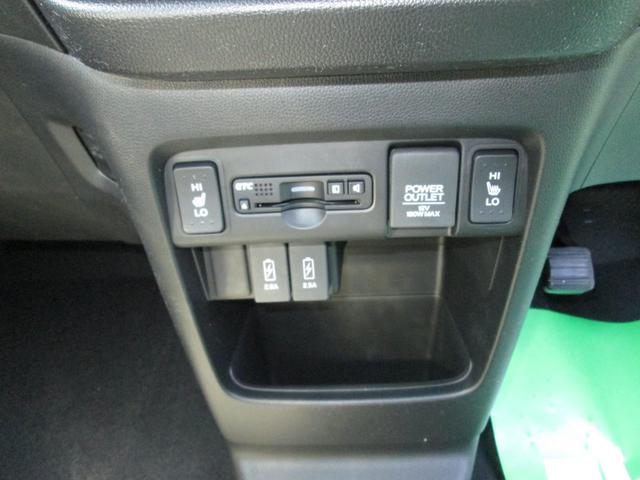 G SS2トーンカラースタイルパッケージII 届出済未使用車(16枚目)