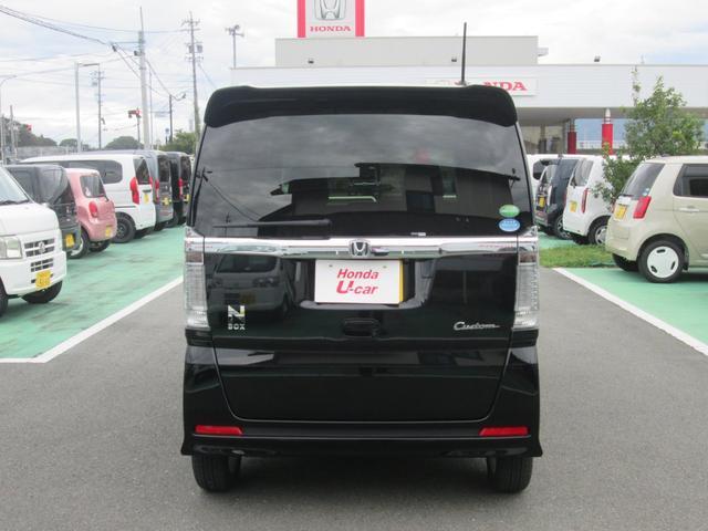 「ホンダ」「N-BOX」「コンパクトカー」「長野県」の中古車5