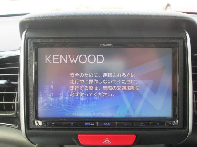 「ホンダ」「N-BOX」「コンパクトカー」「長野県」の中古車9
