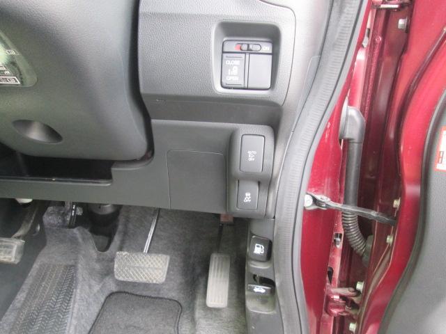「ホンダ」「N-BOX」「コンパクトカー」「長野県」の中古車15
