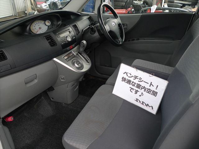 ダイハツ ムーヴ X 4WD オートエアコン スマートキー ETC チェーン式