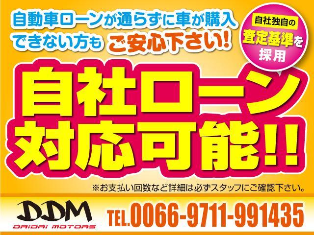 15X Vセレクション プッシュスタート/電動格納ミラー(2枚目)