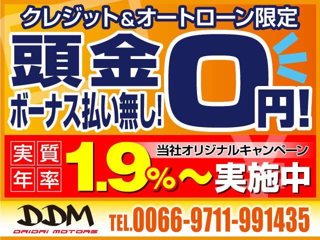15X Vセレクション プッシュスタート/電動格納ミラー(3枚目)