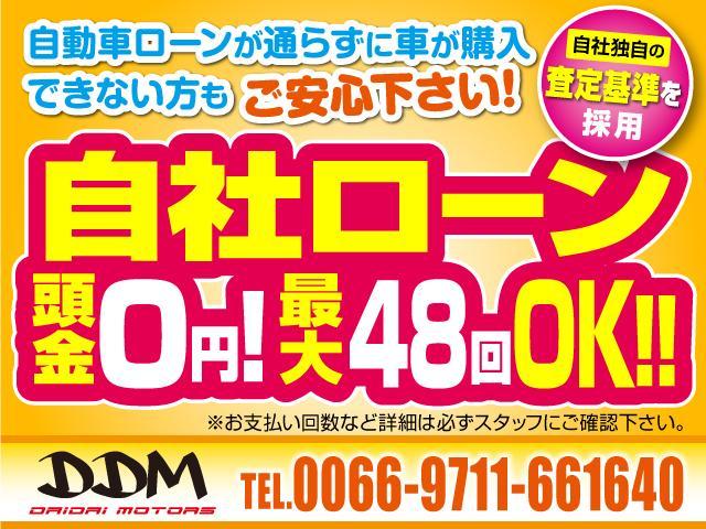 R 4WD アルミホイール/電動ミラー(2枚目)