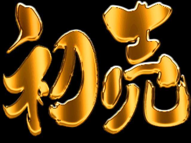 RR-DI(3枚目)