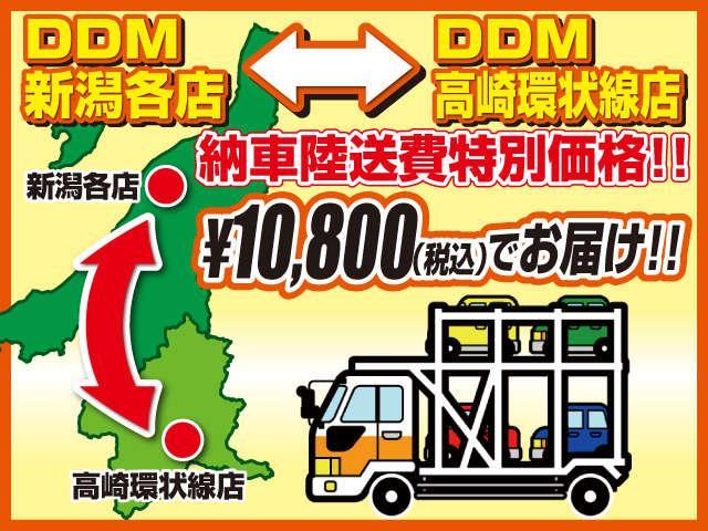 「ホンダ」「エリシオン」「ミニバン・ワンボックス」「新潟県」の中古車4