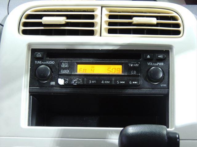 「三菱」「eKワゴン」「コンパクトカー」「新潟県」の中古車15