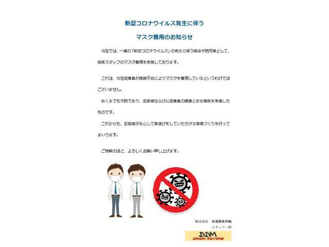 G アイドリングストップ/純正オーディオ/軽自動車(6枚目)