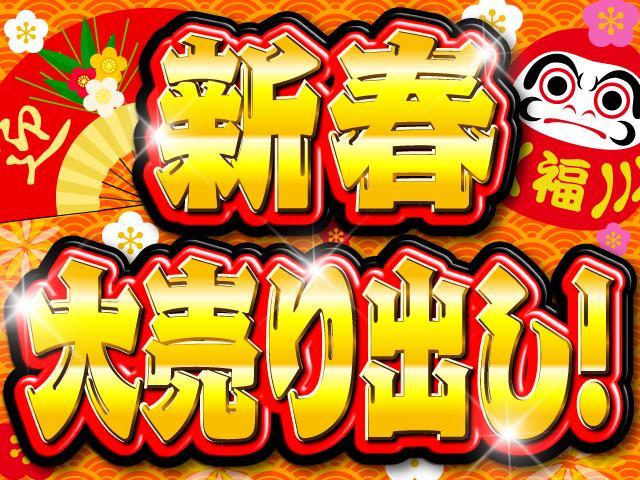 「日産」「モコ」「コンパクトカー」「新潟県」の中古車2