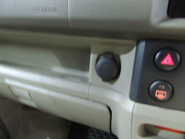 PC 修復歴無 オートマ パートタイム4WD ハイルーフ(41枚目)