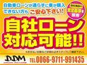 G アイドリングストップ/純正オーディオ/軽自動車(3枚目)