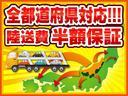 DX 4速オートマ パートタイム4WD キャリアベース ハイルーフ(5枚目)