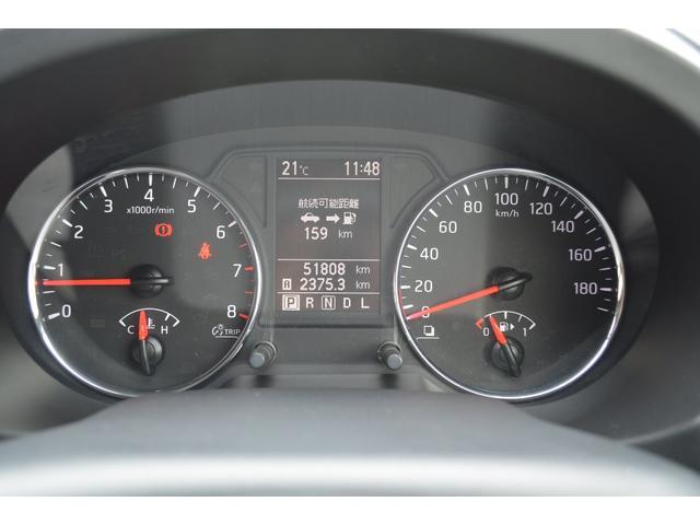 「日産」「エクストレイル」「SUV・クロカン」「山梨県」の中古車14
