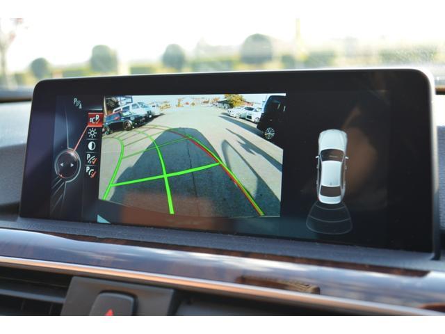 320d 禁煙車 衝突軽減ブレーキ レーンアシスト リアセンサー バックカメラ コンフォートアクセス ブラウンレザー(15枚目)