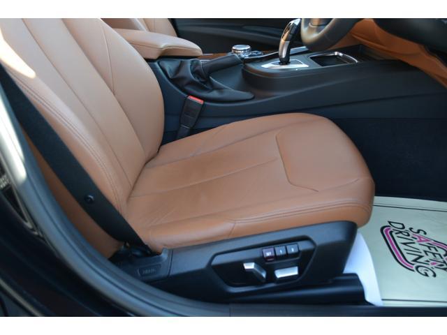 320d 禁煙車 衝突軽減ブレーキ レーンアシスト リアセンサー バックカメラ コンフォートアクセス ブラウンレザー(19枚目)